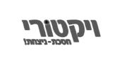Customer Logo (2)