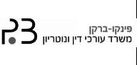 Customer Logo (5)